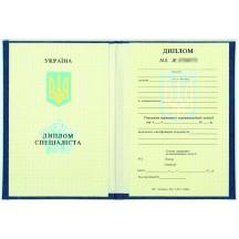 Диплом Украины 1998-2000