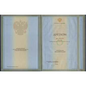 Диплом для иностранцев 1997-2019