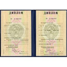 Диплом Казахской ССР