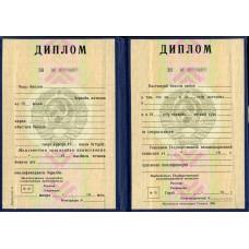 Диплом Киргизской ССР