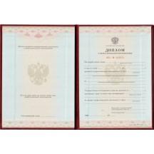 Диплом о профессиональной переподготовке 1996-2012